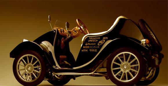 画像: 超小型電気自動車:miluira(ミルイラ)